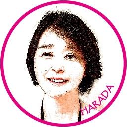 Harada_20201102121801