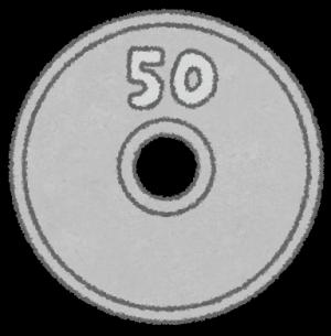 Money_50
