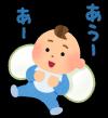 Photo_20200819165801