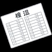 Medical_kenon_card
